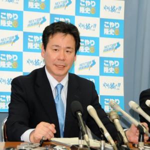 滋賀県知事選挙への立候補表明記者会見の様子