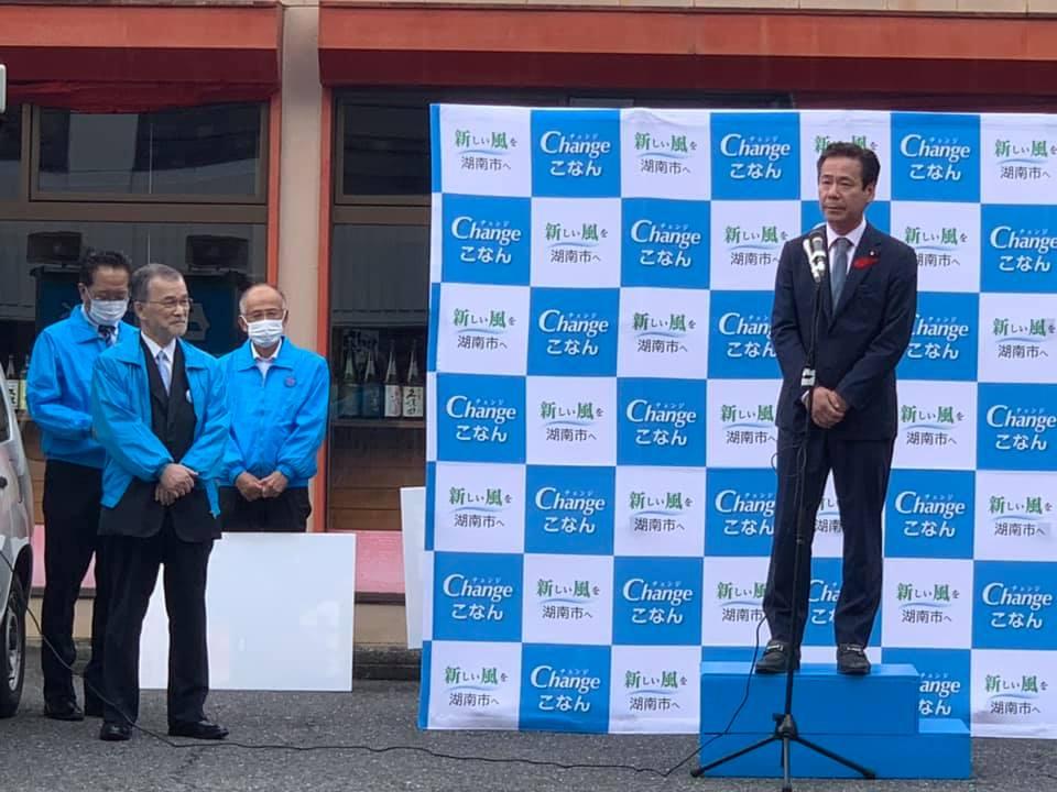 選挙 湖南 市長 魚沼市長選挙 内田氏が初当選|NHK